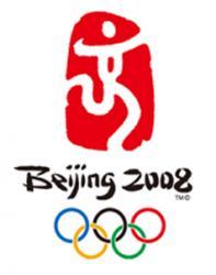 OL 2008
