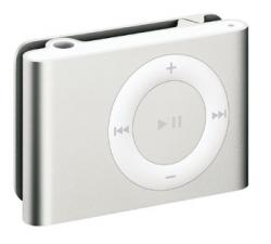Skriv månedens artikel, og få en iPod Shuffle!